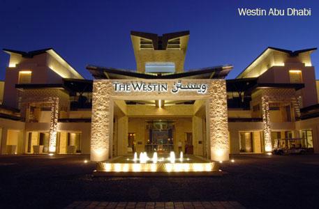 Westin Exterior Night-Main